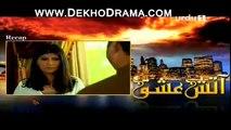 Kuzey Guney - Episode 107 Full - Urdu1 Drama - 31 January
