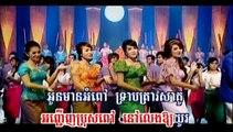ក្រមុំស្រស់កំលោះខ្លាំង,Kromom Sros Komlos Klang ,( Pich Sophea, Sokun Nisa, Sokun Kanha , Chhet Sovan Panha )