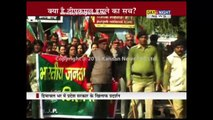 BJP protest against CM Virbhadra Singh | Demands for resignation