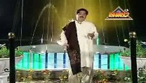 Chuti Theavi Ya Na, Shafaullah Khan Rokhri, New Seraiki, Punjabi, Cultural, Folk Song