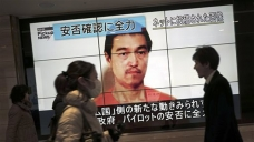 U.S. working to verify ISIS beheading of Japanese hostage