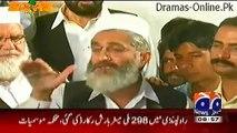 siraj ul haq Tezabi Totay on Geo Tez 2014 - Video Dailymotion