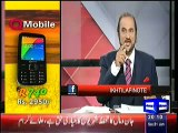 Babar Awan Revealing the Story of NA-122 Result