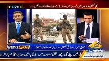 News Plus On Capital Tv - 3rd February 2015 ~ Pakistani talk shows ~ Live Pak News