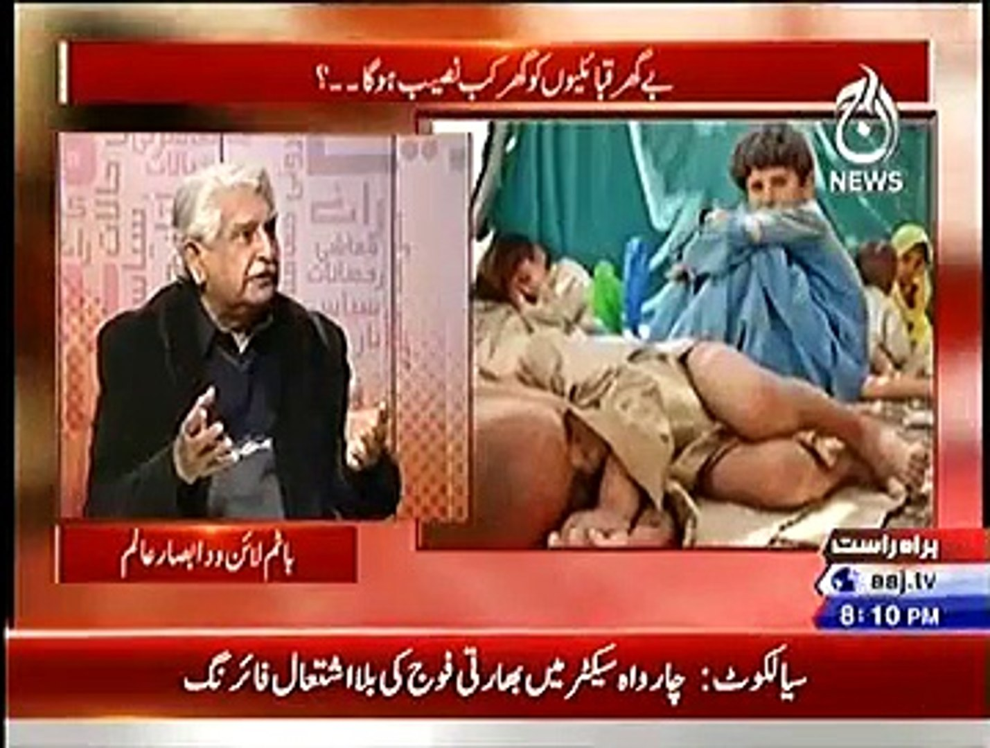 Bottom Line With Absar Alam (When IDPs Will Go Home-) - 29th January 2015