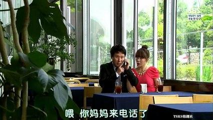 就要相愛 第15集 Only Love Ep15