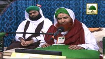 Madani Muzakra 852 - Khuwab Main Maghfirat Ki Dua (Madani Bahaar) - Maulana Ilyas Qadri