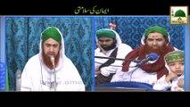 Short Clip - Iman Ki Salamati