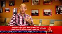 الجزيرة | تحت المجهر - 50 توقيعاً - عن تاريخ الجهاز الإداري المصري والبيروقراطية