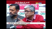Allegations on AAP party for taking donations from bogus companies | AAP refuses allegations