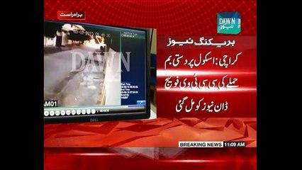 List of Schools in Karachi At Popflock com | View List of Schools in
