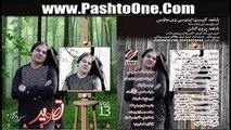 Pa Mary Ke Da Oba Khari Jannana.....Karan Khan New Pashto Songs And Ghazal Album...Tasveer VOL 13 Part (10)