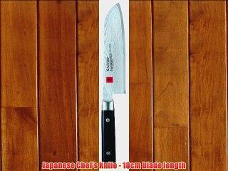 Japanese Chef's Knife - 18cm blade length