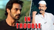 Arjun Rampal In TROUBLE   Meeting With Gangster Arun Gawli