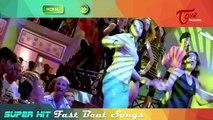 Fast Beat Telugu Songs - All Time Super Hit Telugu Video Songs Juke Box - TeluguOne