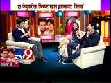 MITWAA-Swapnil Joshi & Sonalee Kulkarni-TV9/Part1