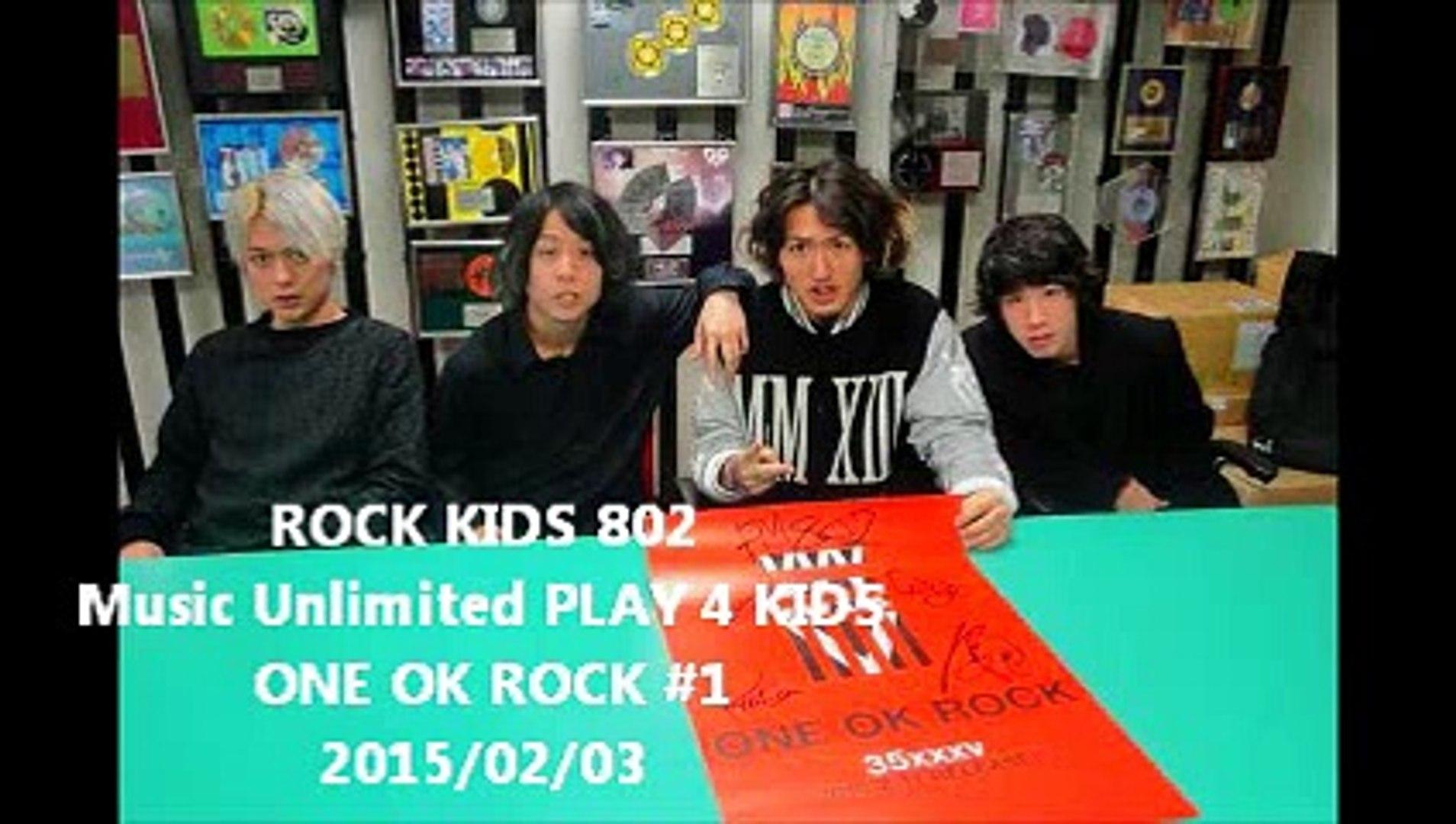 ROCK KIDS 802  PLAY 4 KIDS  ONE OK ROCK #1 2015/02/03