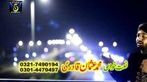 Manqabat Nosho Pak, Main Rang Nosho wich Rangi gaie By Muhsmmad Usman Qadri New Album 2015 : Best Naat Qari shahid Mehmood Qadri New Naats