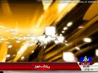 Khabar Roze Ki - 4th February 2015
