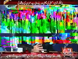 Siasat Aur Riasat - 4th February 2015