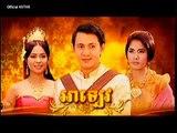 Khmer movie comedy 2015,A Lev Ep 09 - អាឡេវ,Khmer Movie Ah Lev (English Subtitles) News Khmer movie 2015,King lie,Bayon TV  Khmer Movie