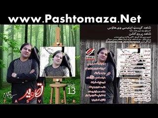 Karan Khan New Tapaezi 2015 - Zama Tasveer