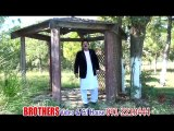 Pashto Songs Promo By Pashto New Songs....Da Mayentob Rowaze ...Singer Raees Bacha (10)
