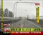 Incroyable vidéo d'un avion qui s'écrase à Taiwan