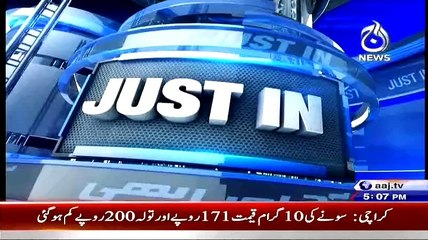 PTI Chairman Imran Khan Press Conference – 4th February 2014