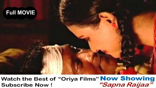 Oriya Full  Movies   Sapna Raijaa    Action Suspense Thriller