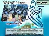 Majlis 2/2 - Allama Talib Johri - Mahdi-e-Maoud