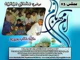 Majlis 3/1 - Allama Talib Johri - Mahdi-e-Maoud