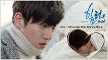 Ben - You MV HD k-pop [german Sub] Healer OST - video