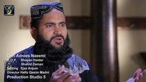 Qari Adrees Naeemi - Allah Ho Allah BolBandeya