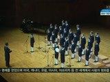 Les Petits Chanteurs a la Croix de Bois - J'entends une chanson qui me  réveille -  Concert à Séoul Arts Center en Corée du Sud en Décembre 2014