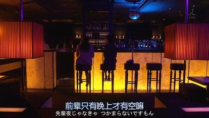 純白 第4集 Masshiro Ep4