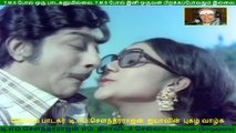 Anbe Aaruyire  (1975 film)   T. M. Soundararajan (this movie got tms all 4 song) 720 hd