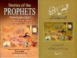 Qasasul Anbiyaa: The Stories of the Prophets In Urdu (Ep 10 Part 2/2)