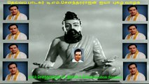 Ramu 1966 T  M  Soundararajan (this movie got tms all 1 song