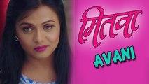 Mitwaa - Avani's Introduction - Prarthana Behere, Swapnil Joshi, Sonalee Kulkarni - Marathi Movie