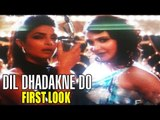 Dil Dhadakne Ko | Priyanka Chopra, Anushka Sharma | FIRST LOOK LEAKED