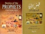 Qasasul Anbiyaa: The Stories of the Prophets In Urdu (Ep 14 Part 2/2)