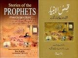 Qasasul Anbiyaa: The Stories of the Prophets In Urdu (Ep 18 Part 2/2)