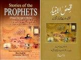Qasasul Anbiyaa: The Stories of the Prophets In Urdu (Ep 24 Full/Last)