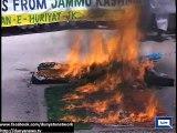 Dunya News - Pakistan observes Kashmir Day