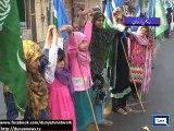 Dunya News - Nation hold rallies on Kashmir Solidarity Day