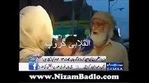 (4) InQlabi baba- بابا جی کا انقلاب - 