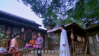 新京華煙雲 第23集 Moment in Peking Ep23