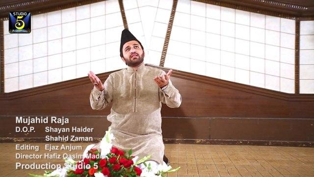 Mujahid Raja - Ya Rasool Allah Pukaro Ya Rasool Allah