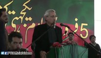 PTI General Secretary Jahangir Khan Tareen Speech on Kashmir Solidarity Day 05 February 2015